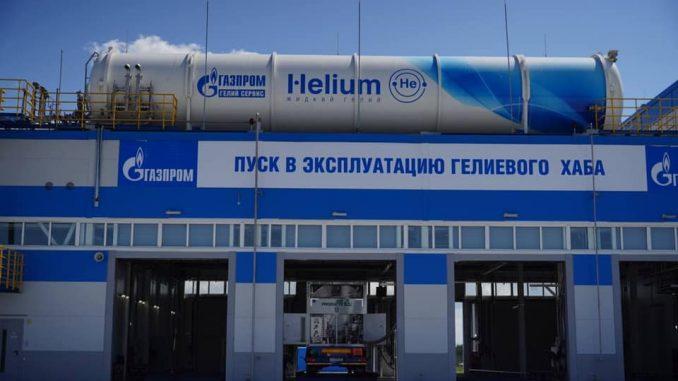 Le géant russe Gazprom a remporté son pari.